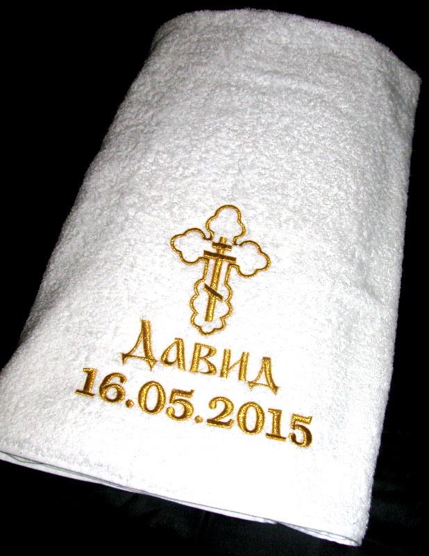 9. полотенце 25€